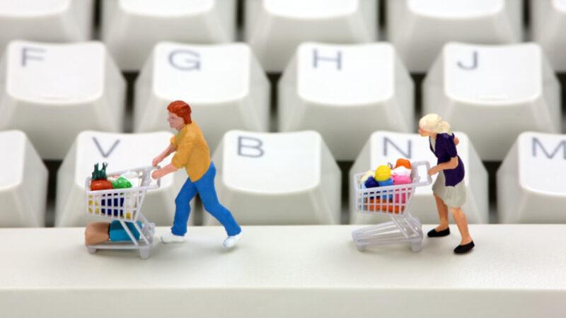 İnternetten Alışveriş Yapmak